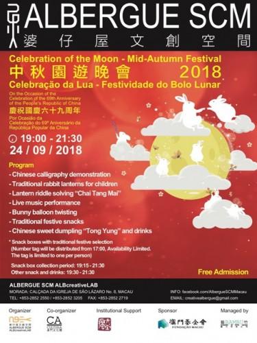 Celebration of the Moon - Mid-Autumn Festival 2018-On the Occasion of the Celebration of the 69th An...
