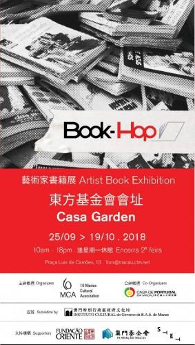 """BOOK-HOP""Artists Book Exhibition / Data Image Source: ALBERGUE SCM /ALBcreativeLAB"