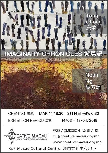 """""""Imaginary Chronicles - artworks by Tong Chong and Noah Ng"""" / Data Image Source: Creative ..."""