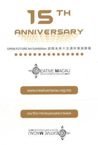 """OPEN FUTURE"" – Collective Exhibition / Data Image Source: CREATIVE MACAU 、Lúcia Lemos、LiLi"