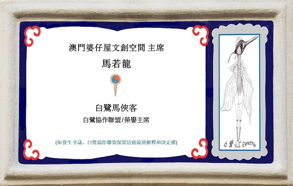 """Invitation to the Opening Ceremony of """"No Subjunctive - Art Exhibition by Yao Feng"""" / Data..."""