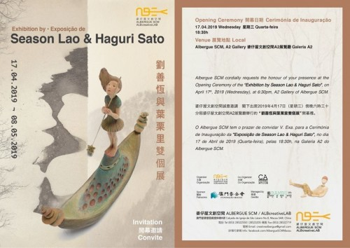 "Invitation to the Opening Ceremony of ""Exhibition by Season Lao and Haguri Sato"" / Data Image Source..."