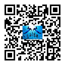wechat联系2.png